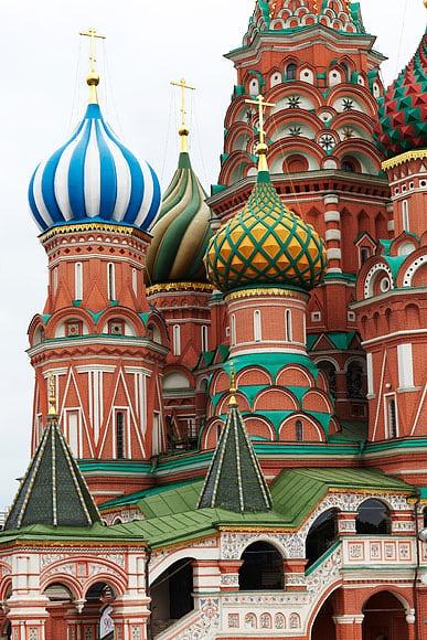 Meisterschaftliches Russland Fußball-Weltmeisterschaft 2018: Werfen Sie ein Blick in die Hauptstadt des Gastgeberlandes
